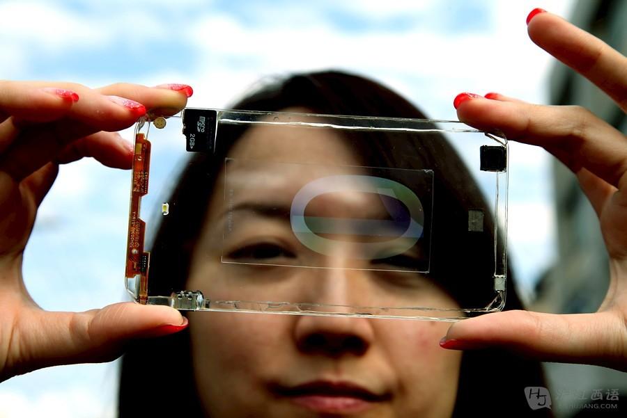 un telefono transparente透明手机