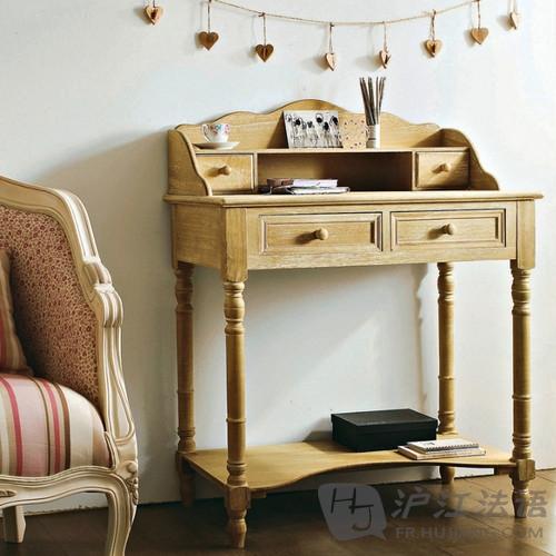 木质写字台