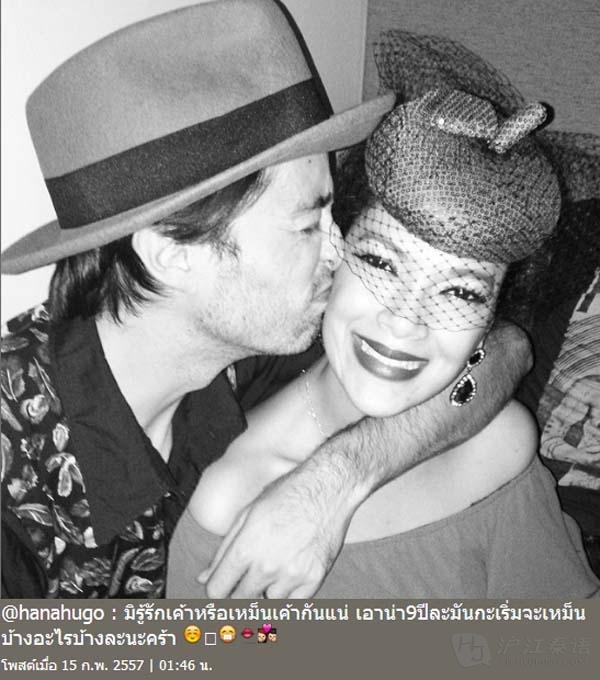 福的泰国明星情侣