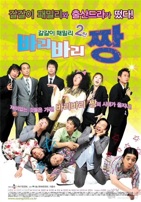 李玹雨 李玹雨,1993年3月23,毕业于东国大学演剧电影系。韩国新生代男演员,童星出身。因在2010年热播剧《学习之神》中扮演乖巧可爱的洪灿斗,深受观众喜爱,被称作国民弟弟。此外由于其童星时期在多部热门剧集里的精彩表现受到广泛好评,又被称为名牌儿童演员。 糊涂家族 2005年儿童喜剧电影《糊涂家族》表演出道,但其实他首次参演的作品是《阵雨》,可惜剪辑播出后,其路人龙套的角色就消失了,为此剧特别剪了头发、寒冷天气里牺牲上课时间来回走位辛苦拍摄的玹雨却不气馁,反而把此次的拍摄当作初次见闻的新奇体验。 花郎战