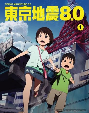 6.东京地震8.0