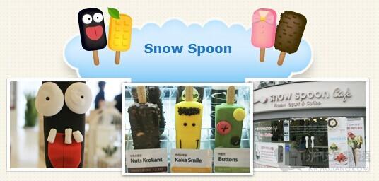 snow spoon是韩国专售冰品的连锁店(),刚进到店里可能会被高清图片