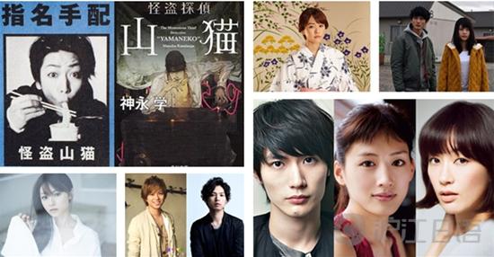 娱乐资讯_日本娱乐资讯快车(11.15-11.21号)